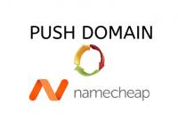 cara transfer domain namecheap